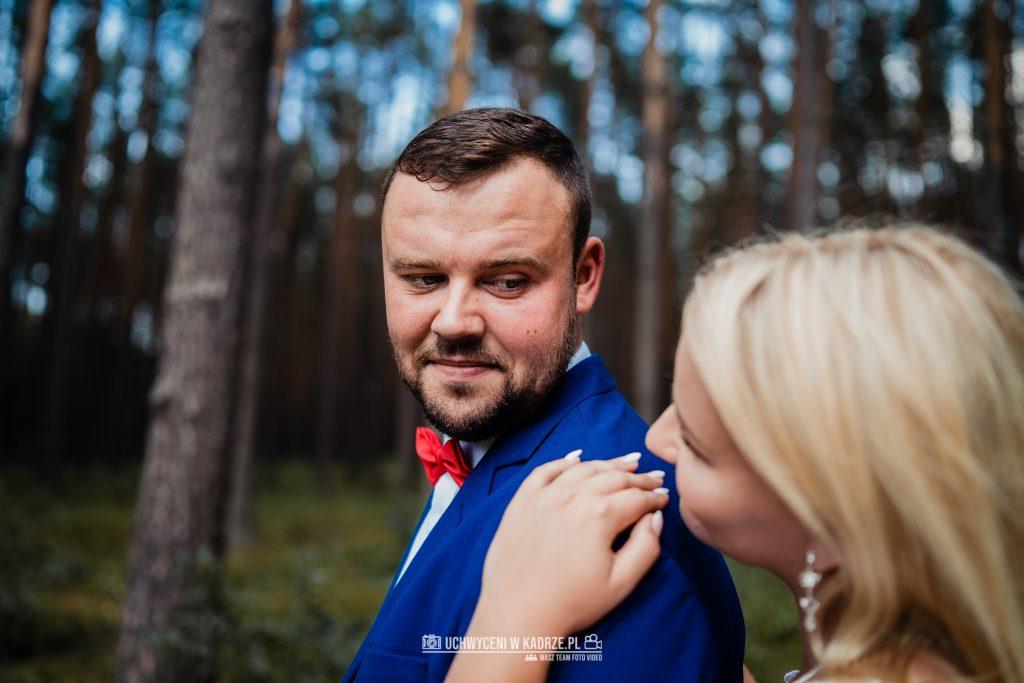 Justyna Konrad Sesja Ślubna Zwierzyniec Lubelskie 45 1024x683 - Justyna & Konrad | Sesja plenerowa na Roztoczu